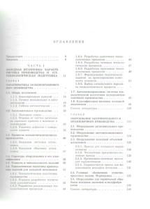 огл_хол-штамповка