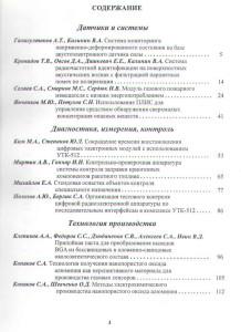 сборник_в51