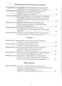 сборник_в52
